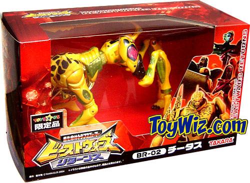 Transformers Japanese Beast Wars Returns Mega Cheetor Mega Action Figure BR-02