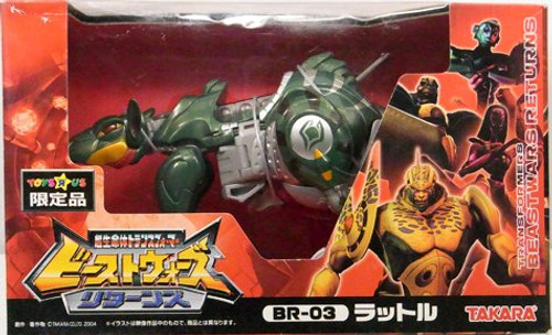 Transformers Japanese Beast Wars Returns Mega Rat Trap Mega Action Figure BR-03