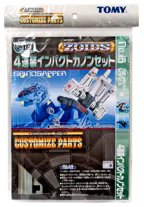 Zoids Customized Parts Missile Launcher Accessory Kit CP-18