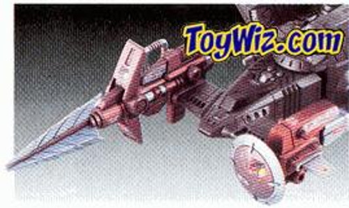 Zoids Customized Parts Viking Lance Unit Accessory Kit CP-14