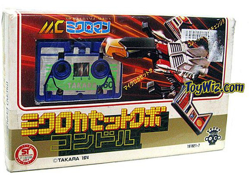 Transformers Japanese Micro Change Diaclone Colbalt Sentry Laserbeak Exclusive Action Figure MC-03