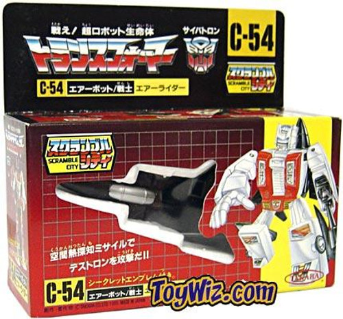 Transformers Japanese Scramble City Air Raid Action Figure C-54