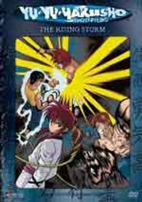 Yu Yu Hakusho Dark Tournament The Rising Storm DVD #12 [Uncut]