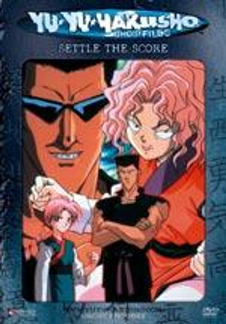 Yu Yu Hakusho Dark Tournament Settle the Score DVD #15 [Uncut]
