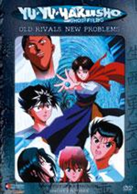 Yu Yu Hakusho Chapter Black Rivals, New Problems DVD Volume 24 [Uncut]