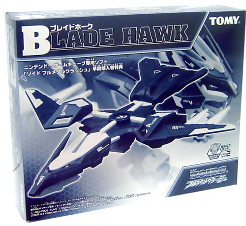 Zoids Blade Hawk Model Kit [Exclusive]