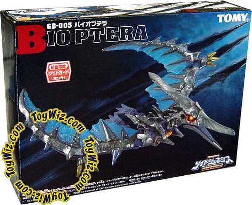 Zoids Genesis Bio-Ptera Model Kit GB-005