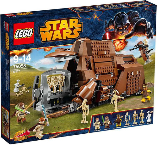 LEGO Star Wars The Phantom Menace MTT Exclusive Set #75058