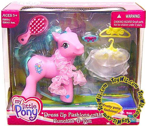 My Little Pony Classic Exclusives Dress Up Fashions with Bunches O Fun Exclusive Figure Set