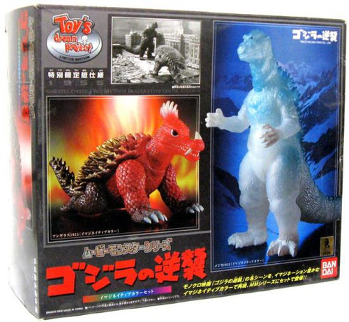 Japanese Anguirus Vs. Godzilla Vinyl Figures [1955]
