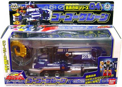 Power Rangers Operation Overdrive Blue Ranger Zoid Vehicle Action Figure Vehicle [Japanese]