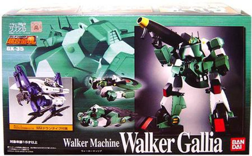 Soul of Chogokin Walker Machine Walker Gallia Diecast Action Figure GX-35