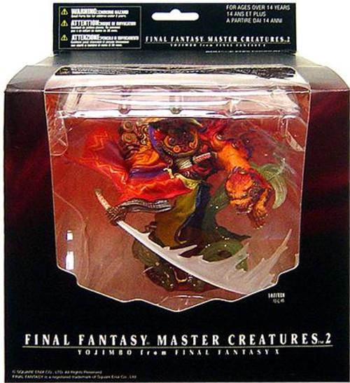 Final Fantasy Master Creatures Series 2 Yojimbo PVC Figure