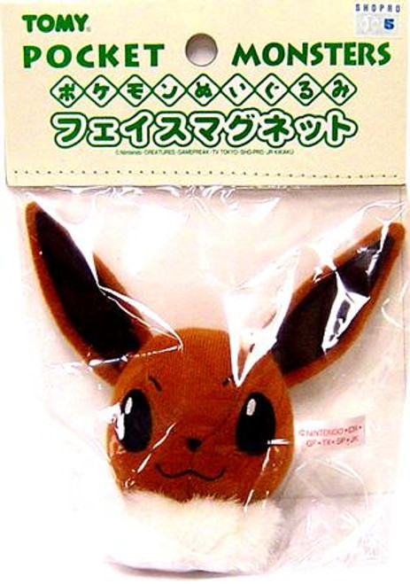 Pokemon Pocket Monsters Eevee Plush Magnet