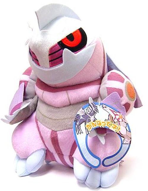 Pokemon Diamond & Pearl 9 Inch Plush Palkia Plush
