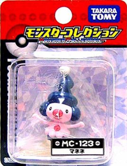 Pokemon Diamond & Pearl Monster Collection Mime Jr. PVC Figure MC-123 [Japanese]