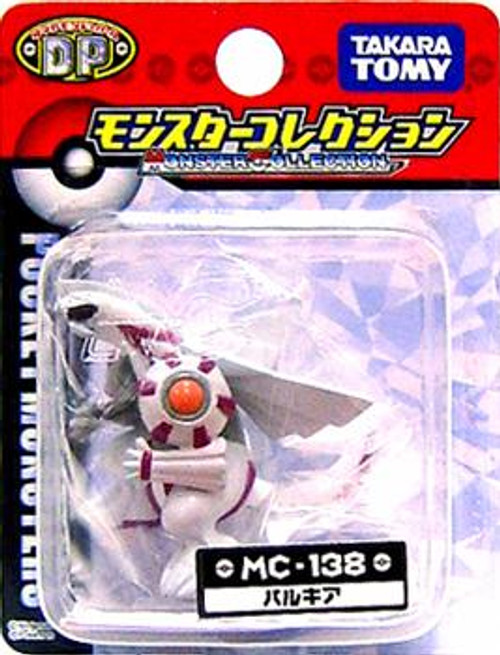 Pokemon Diamond & Pearl Monster Collection Palkia PVC Figure MC-138 [Japanese]