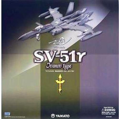 Robotech Macross Plus SV-51r Action Figure [Gumma Ivanov]