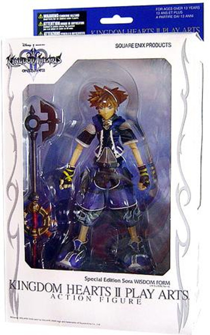 Disney Kingdom Hearts Series 1 Play Arts Kai Sora Exclusive Action Figure [Wisdom Form, Blue Special Edition]