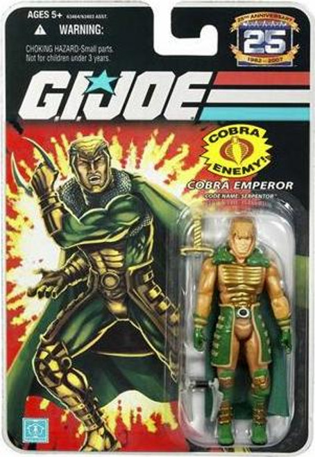 GI Joe 25th Anniversary Wave 2 Serpentor Action Figure
