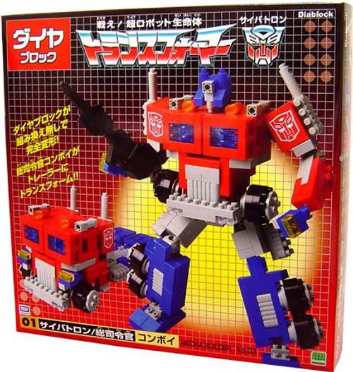 "Transformers Japanese Diablock Optimus Prime 11"" Action Figure #01"
