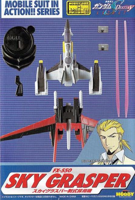 Gundam Mobile Suit in Action Sky Grasper Action Figure [FX-550]