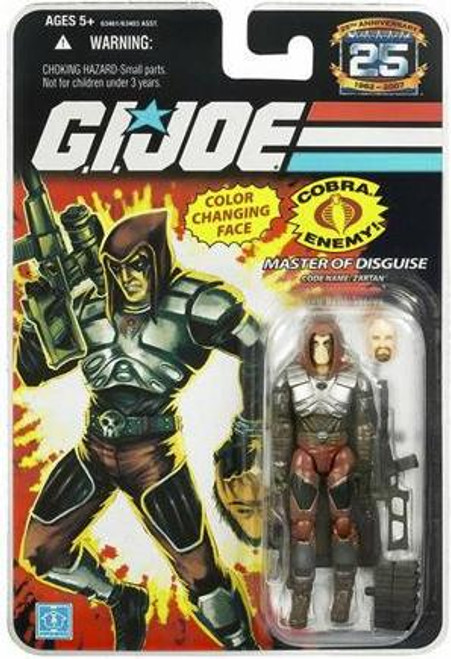 GI Joe 25th Anniversary Wave 3 Zartan Action Figure