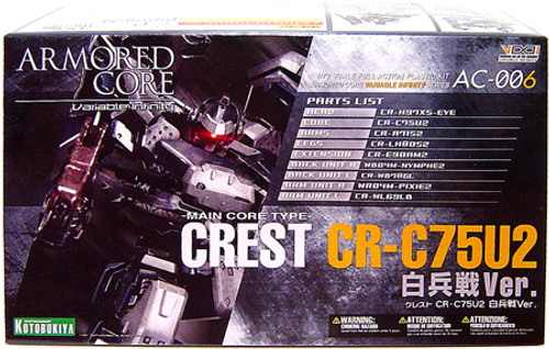 Armored Core Crest CR-575U2 Model Kit AC-006 [Hakuhei Version]