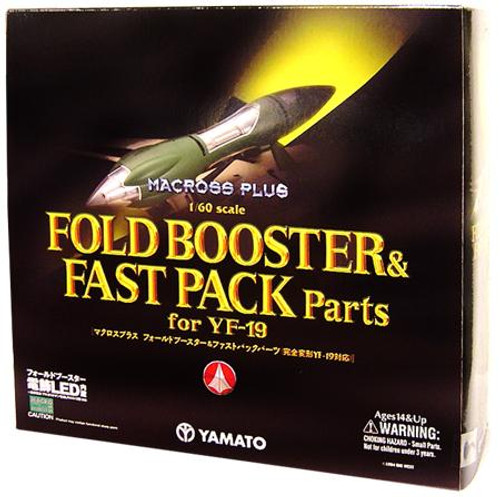 Robotech Macross Plus YF-19 Parts Fold Booster & Fast Pack