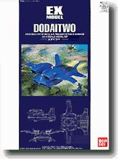 Gundam Basic Grade Dodaitwo Model Kit