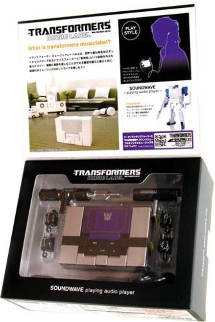 Transformers Japanese Music Label Soundblaster MP3 Player [Black]