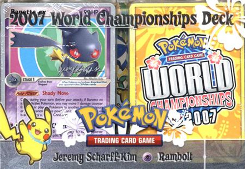 Pokemon World Championships Deck 2007 Jeremy Scharff-Kim's Rambolt Deck