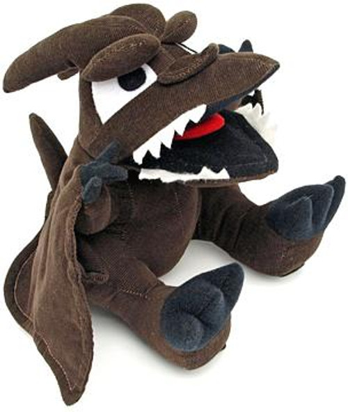 Godzilla Rodan Plush Figure [Super Deformed]