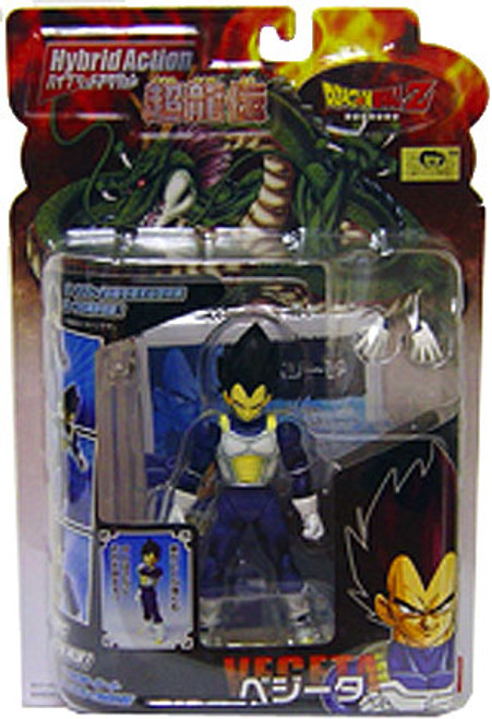 Dragon Ball Z Hybrid Vegeta Action Figure [Saiyan Armor]