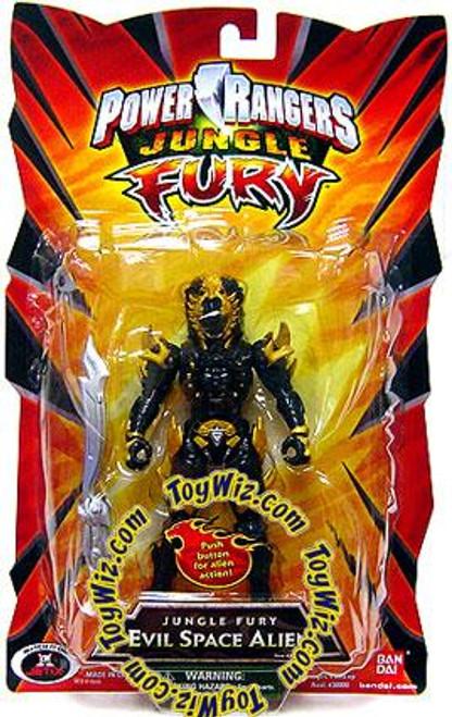 Power Rangers Jungle Fury Evil Space Alien Action Figure