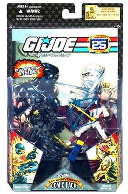 GI Joe 25th Anniversary Wave 3 Comic Pack Battle-Torn Snake Eyes & Storm Shadow Action Figure 2-Pack