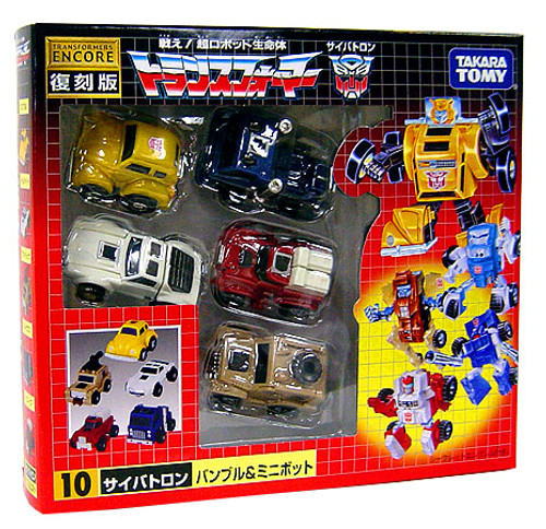 Transformers Japanese Renewal Encore Minibot Action Figure Set #10