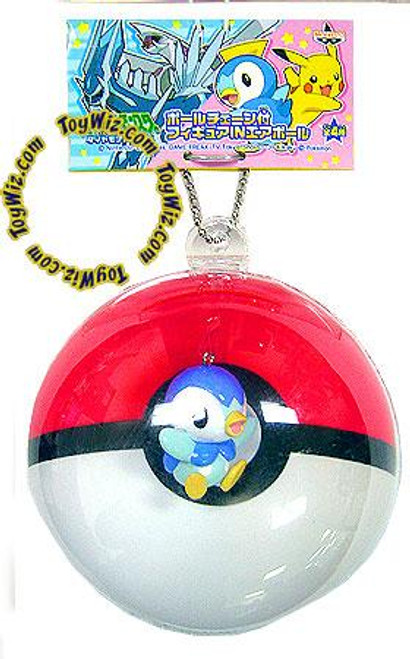 Pokemon Inflated Pokeball Keychains Piplup in Pokeball PVC Figure