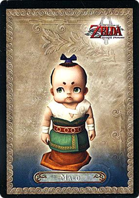 The Legend of Zelda Twilight Princess Malo #14