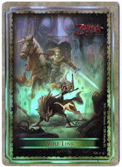 The Legend of Zelda Twilight Princess Gold Chase Wolf Link G6 of 9