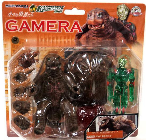 Microman Gamera Figure KM-06 [2006 Version]