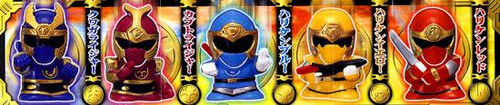 Power Rangers Ninja Storm Set of 5 Capsule PVC Figures [Japanese]