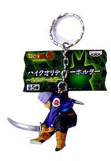 Dragon Ball Z Cell Saga Future Trunks Keychain
