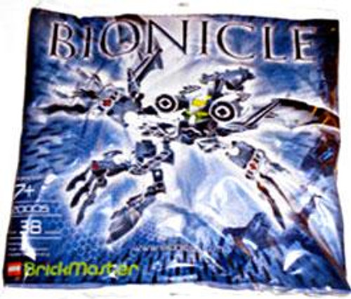 LEGO Bionicle BrickMaster Winged Rahi Exclusive Mini Set #20005 [Bagged]