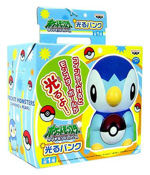 Pokemon Diamond & Pearl Piplup Coin Bank