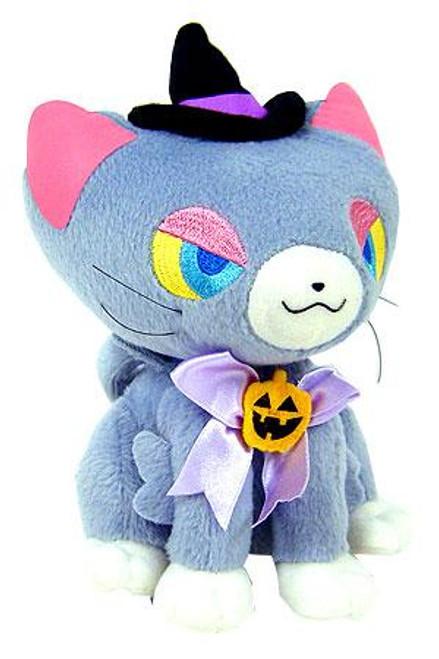 Pokemon Diamond & Pearl 6 Inch Halloween Glameow Plush