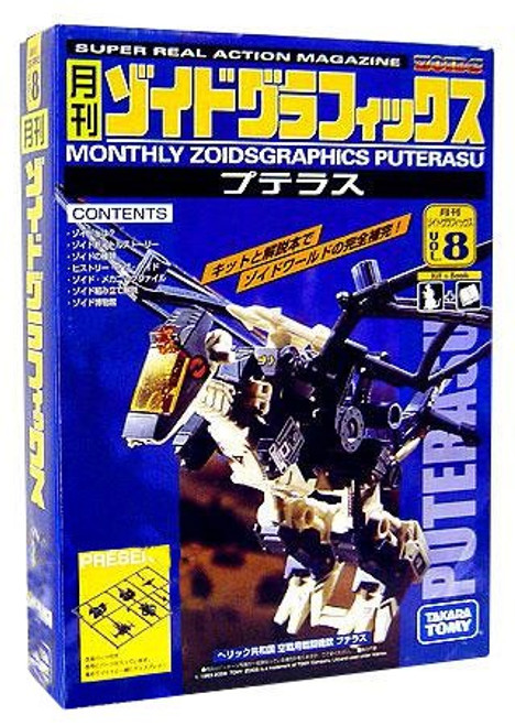 Zoids Monthly Zoinds Graphics Pteras Model Kit Volume 8