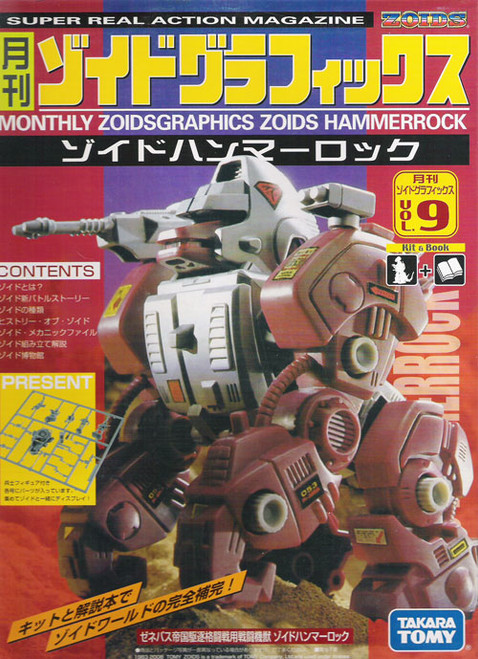 Zoids Monthly Zoinds Graphics Hammerock Model Kit Volume 9