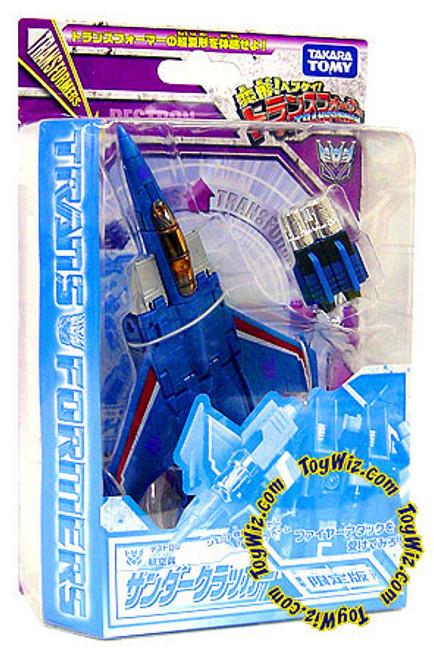 Transformers Japanese Classics Henkei Deluxe Thundercracker Exclusive Deluxe Action Figure Set