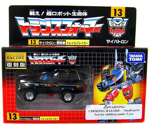 Transformers Japanese Renewal Encore Trailbreaker Action Figure #13